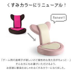 座椅子 座いす 座イス ゲーム座椅子 ゲーム ゲーミング座椅子 低反発 リクライニング|tansu|02