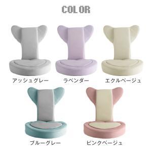 座椅子 座いす 座イス ゲーム座椅子 ゲーム ゲーミング座椅子 低反発 リクライニング|tansu|04