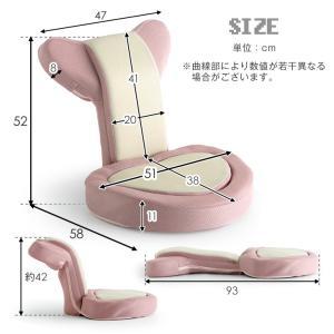 座椅子 座いす 座イス ゲーム座椅子 ゲーム ゲーミング座椅子 低反発 リクライニング|tansu|05