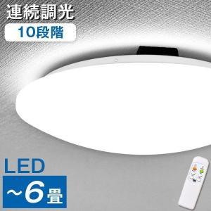 LED シーリングライト 6畳 リモコン付き 照明 リビング ダイニング  コンセント付 省エネ 照明器具 天井|tansu