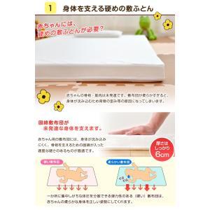 ベビー敷布団 ベビー布団 ベビー 敷布団 2つ折り 日本製 お昼寝布団 保育園 赤ちゃん|tansu|02