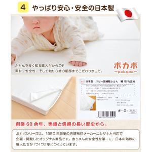 ベビー敷布団 ベビー布団 ベビー 敷布団 2つ折り 日本製 お昼寝布団 保育園 赤ちゃん|tansu|05