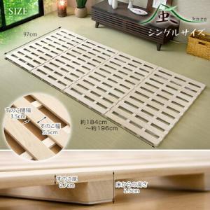 すのこベッド すのこマット シングル 4つ折りすのこ 折りたたみ 桐 四つ折り すのこベットシングル 湿気対策 1761000410|tansu|02