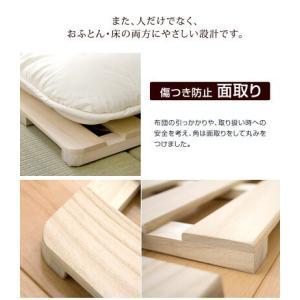 すのこベッド すのこマット シングル 4つ折りすのこ 折りたたみ 桐 四つ折り すのこベットシングル 湿気対策 1761000410|tansu|11