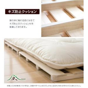 すのこベッド すのこマット シングル 4つ折りすのこ 折りたたみ 桐 四つ折り すのこベットシングル 湿気対策 1761000410|tansu|12