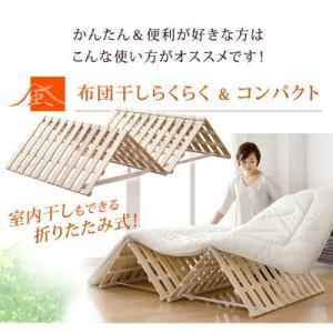 すのこベッド すのこマット シングル 4つ折りすのこ 折りたたみ 桐 四つ折り すのこベットシングル 湿気対策 1761000410|tansu|13