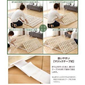 すのこベッド すのこマット シングル 4つ折りすのこ 折りたたみ 桐 四つ折り すのこベットシングル 湿気対策 1761000410|tansu|14