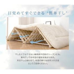 すのこベッド すのこマット シングル 4つ折りすのこ 折りたたみ 桐 四つ折り すのこベットシングル 湿気対策 1761000410|tansu|15