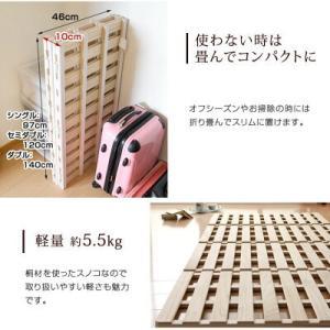 すのこベッド すのこマット シングル 4つ折りすのこ 折りたたみ 桐 四つ折り すのこベットシングル 湿気対策 1761000410|tansu|16