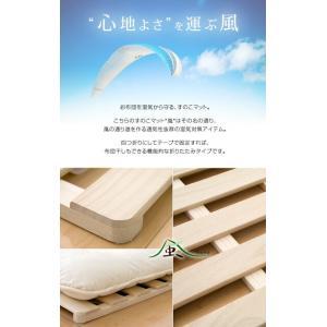 すのこベッド すのこマット シングル 4つ折りすのこ 折りたたみ 桐 四つ折り すのこベットシングル 湿気対策 1761000410|tansu|03