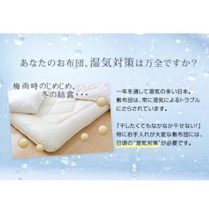 すのこベッド すのこマット シングル 4つ折りすのこ 折りたたみ 桐 四つ折り すのこベットシングル 湿気対策 1761000410|tansu|04
