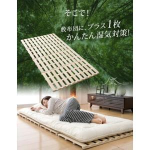 すのこベッド すのこマット シングル 4つ折りすのこ 折りたたみ 桐 四つ折り すのこベットシングル 湿気対策 1761000410|tansu|05