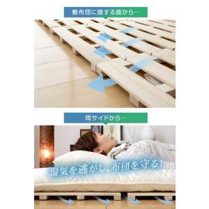 すのこベッド すのこマット シングル 4つ折りすのこ 折りたたみ 桐 四つ折り すのこベットシングル 湿気対策 1761000410|tansu|06