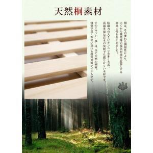 すのこベッド すのこマット シングル 4つ折りすのこ 折りたたみ 桐 四つ折り すのこベットシングル 湿気対策 1761000410|tansu|09