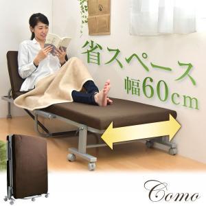 ベッド 折りたたみ コンパクト 184×60 メッシュ リクライニングベッド 折り畳み 簡易ベッド 省スペース 仮眠用 一人暮らし 収納 軽量|tansu