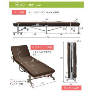 ベッド 折りたたみ コンパクト 184×60 メッシュ リクライニングベッド 折り畳み 簡易ベッド 省スペース 仮眠用 一人暮らし 収納 軽量|tansu|02
