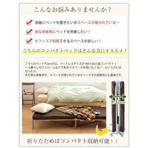 ベッド 折りたたみ コンパクト 184×60 メッシュ リクライニングベッド 折り畳み 簡易ベッド 省スペース 仮眠用 一人暮らし 収納 軽量|tansu|03