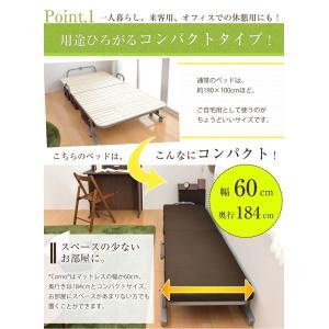 ベッド 折りたたみ コンパクト 184×60 メッシュ リクライニングベッド 折り畳み 簡易ベッド 省スペース 仮眠用 一人暮らし 収納 軽量|tansu|04