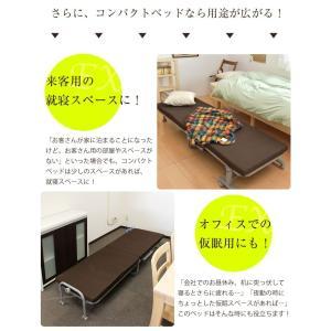 ベッド 折りたたみ コンパクト 184×60 メッシュ リクライニングベッド 折り畳み 簡易ベッド 省スペース 仮眠用 一人暮らし 収納 軽量|tansu|05