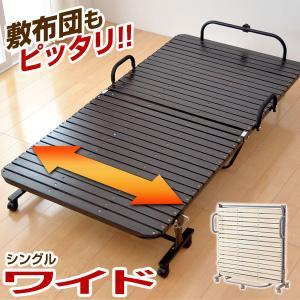 折りたたみベッド すのこベッド 折り畳みベッド すのこ ベット シングル 桐すのこベッド スノコベッド シングルワイド 折り畳み|tansu