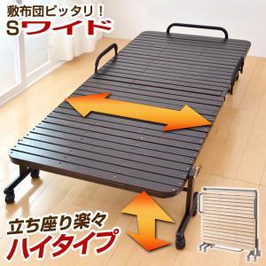 折りたたみベッド すのこベッド ベッド シングル 折り畳みベッド シングルベッド 折りたたみベッド すのこベット 桐すのこ  ハイタイプ【大型商品】|tansu