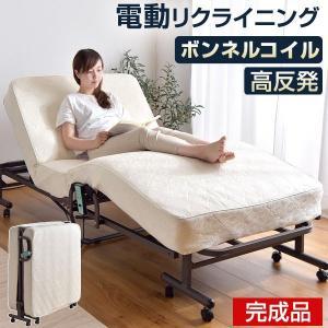 電動ベッド シングル ベッド リクライニングベッド 電動リクライニングベッド 折りたたみ シングル ボンネルコイル プレゼント用 介護 病院 看護 【大型商品】|tansu
