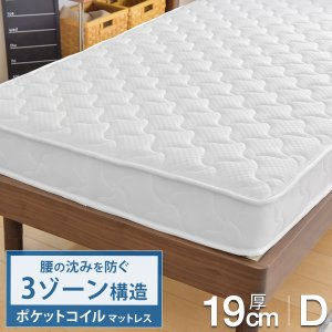 マットレス ポケットコイルマットレス ダブル 圧縮梱包 ベッドマット 3ゾーン|tansu