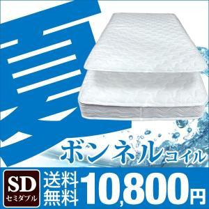 マットレス セミダブル 洗える ボンネルコイルマットレス ベッド マットレス 高密度コイル416個 圧縮梱包 マット ボンネルマット スプリングマットレス ホワイト
