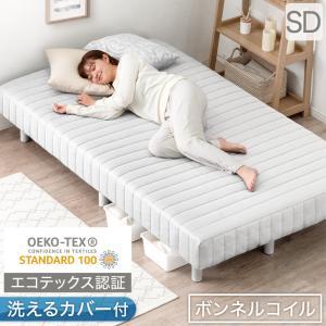 [送料無料] ベッド マットレス 脚付きマットレス セミダブルベッド セミダブル 脚付き 一体型 圧...