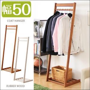 ハンガーラック コートハンガーラック L型 棚付き 木製 ハンガー ラック 幅50cm 北欧 おしゃれ|tansu
