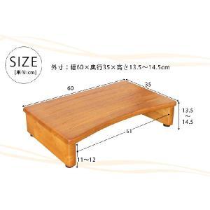 玄関踏み台 脚立、踏み台 幅60cm 木製 おしゃれ 天然木 子供 キッズ 玄関台 介護 玄関ステップ ステップ 階段|tansu|06