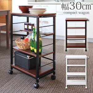 キッチンワゴン キッチンカウンター キッチン収納 食器棚 北欧風 ダークブラウン ホワイト キャスター付き KW-0930 北欧 おしゃれ|tansu