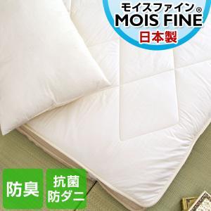 [送料無料]   ・いつもの敷布団に1枚敷くだけ、簡単湿気対策! ・コットンの5倍以上の吸湿力を持つ...
