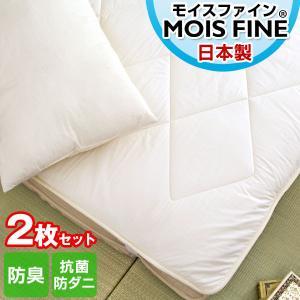 [送料無料] 汗取り敷パッド 敷きパッド ベッドパッド シングル 2枚セット  外寸:幅100x長さ...