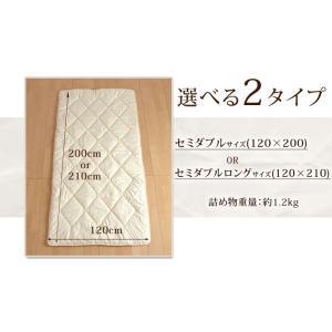 敷きパッド ベッドパッド 日本製 洗える セミダブル ロング 120×200 120×210 防臭 抗菌 速乾 敷パッド 帝人アクフィット 吸汗 抗菌防臭 消臭 tansu 02