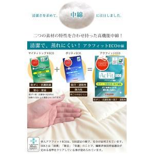 敷きパッド ベッドパッド 日本製 洗える セミダブル ロング 120×200 120×210 防臭 抗菌 速乾 敷パッド 帝人アクフィット 吸汗 抗菌防臭 消臭 tansu 03