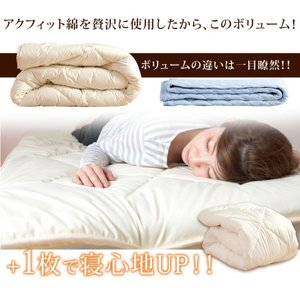 敷きパッド ベッドパッド 日本製 洗える セミダブル ロング 120×200 120×210 防臭 抗菌 速乾 敷パッド 帝人アクフィット 吸汗 抗菌防臭 消臭 tansu 04