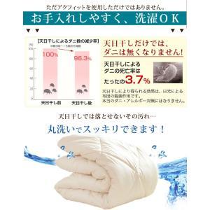 敷きパッド ベッドパッド 日本製 洗える セミダブル ロング 120×200 120×210 防臭 抗菌 速乾 敷パッド 帝人アクフィット 吸汗 抗菌防臭 消臭 tansu 05