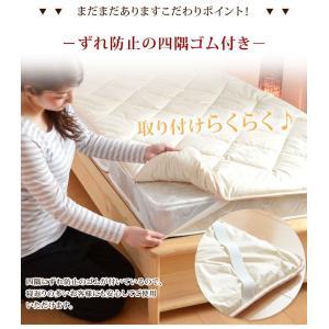 敷きパッド ベッドパッド 日本製 洗える セミダブル ロング 120×200 120×210 防臭 抗菌 速乾 敷パッド 帝人アクフィット 吸汗 抗菌防臭 消臭 tansu 06