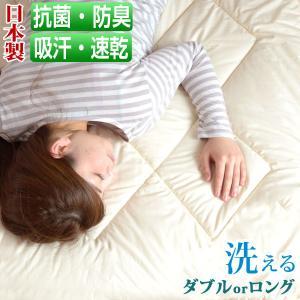 [送料無料]  日本の職人が魂を込めて作り上げた、アクフィット綿使用の清潔ベッドパッド*clean ...