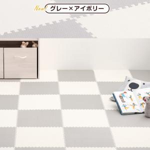 ジョイントマット 大判 プレイマット 60cm 32枚セット 6畳 厚手 大判ジョイントマット サイドパーツ付 床暖房対応 赤ちゃん 防音対策 フロアマット|tansu|12