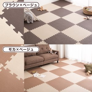 ジョイントマット 大判 プレイマット 60cm 32枚セット 6畳 厚手 大判ジョイントマット サイドパーツ付 床暖房対応 赤ちゃん 防音対策 フロアマット|tansu|13