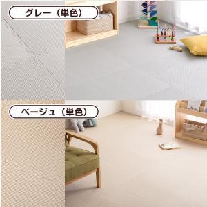 ジョイントマット 大判 プレイマット 60cm 32枚セット 6畳 厚手 大判ジョイントマット サイドパーツ付 床暖房対応 赤ちゃん 防音対策 フロアマット|tansu|15