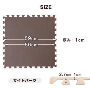 ジョイントマット 大判 プレイマット 60cm 32枚セット 6畳 厚手 大判ジョイントマット サイドパーツ付 床暖房対応 赤ちゃん 防音対策 フロアマット|tansu|16