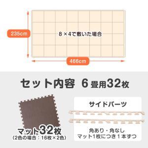 ジョイントマット 大判 プレイマット 60cm 32枚セット 6畳 厚手 大判ジョイントマット サイドパーツ付 床暖房対応 赤ちゃん 防音対策 フロアマット|tansu|17