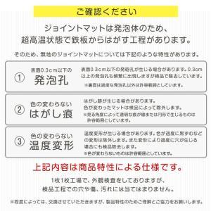 ジョイントマット 大判 プレイマット 60cm 32枚セット 6畳 厚手 大判ジョイントマット サイドパーツ付 床暖房対応 赤ちゃん 防音対策 フロアマット|tansu|18
