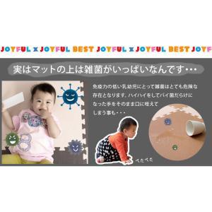 ジョイントマット 大判 60cm 6畳 厚手 極厚20mm 抗菌 サイドパーツ付き 極厚ジョイントマット マット 床暖房対応 プレイマット 赤ちゃんマット ベビー|tansu|05