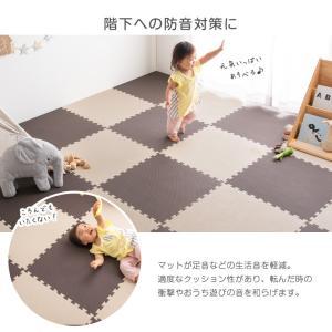 ジョイントマット 大判 60cm 12畳 厚手 64枚セット サイドパーツ付 おしゃれ フロアマット 赤ちゃん プレイマット 防音対策 ベビー|tansu|06