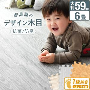 ジョイントマット 大判 プレイマット 6...