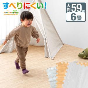 ジョイントマット 大判 60cm 木目調 32枚 6畳 すべりにくいジョイントマット 防音 フロアマット プレイマット サイドパーツ付き 赤ちゃんマット|tansu